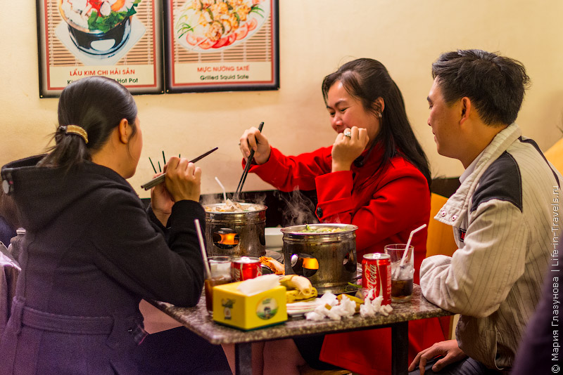 Вьетнамская кухня: Ужин хот потами