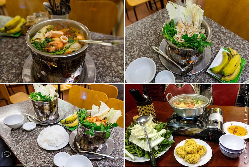 Вьетнамская кухня: Вариации хот пот