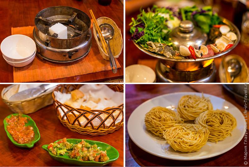 Вьетнамская кухня: Вьетнамский hot pot