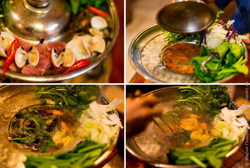 Вьетнамская кухня: Приготовление вьетнамского горшка