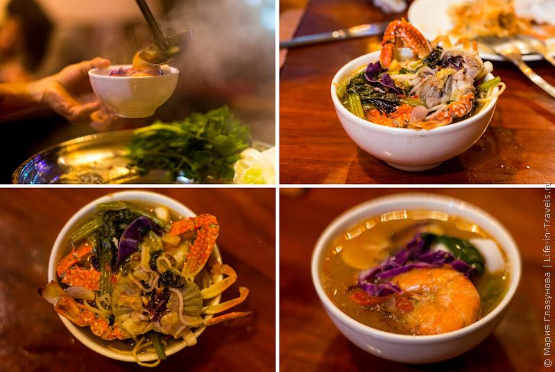 Вьетнамская кухня: Готовые порции