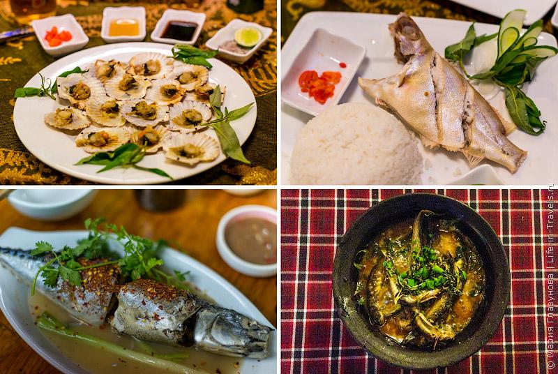 Вьетнамская кухня: Рыба и морепродукты