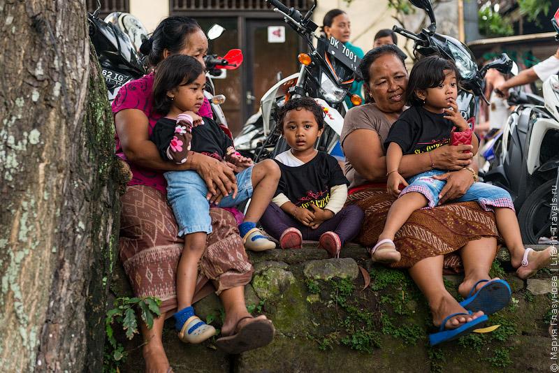 Балийская семья