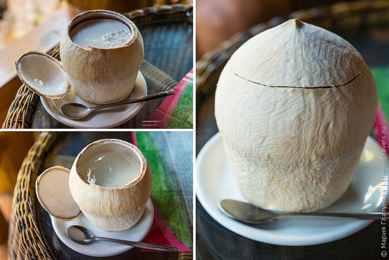 Вьетнамская кухня: Кокосовый десерт