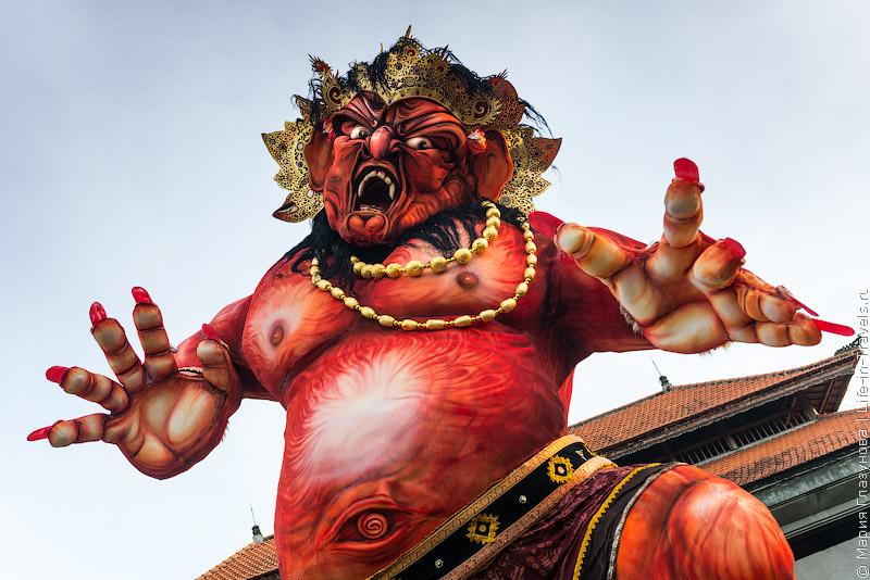 Монстры на Бали