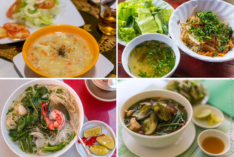 Вьетнамская кухня: Вьетнамские супы