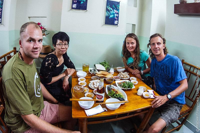 Вьетнамская кухня: Вьетнамский ужин