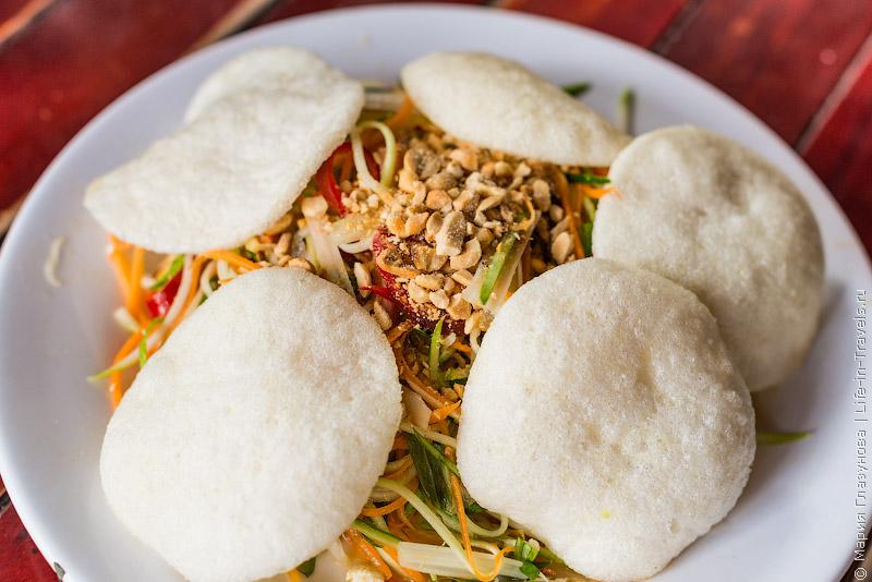 Вьетнамская кухня: Салат из лотоса с рисовыми хлебцами