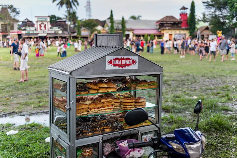 Балийская выпечка