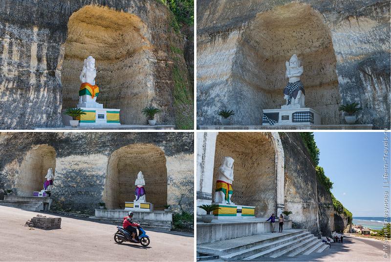 Ниши со статуями на пляже Пандава