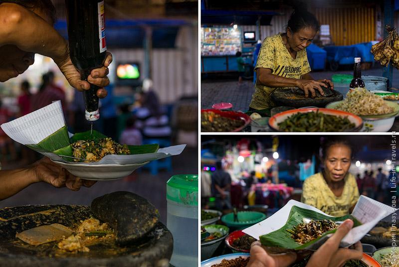 Гадо Гадо на рынке в Гианьяне