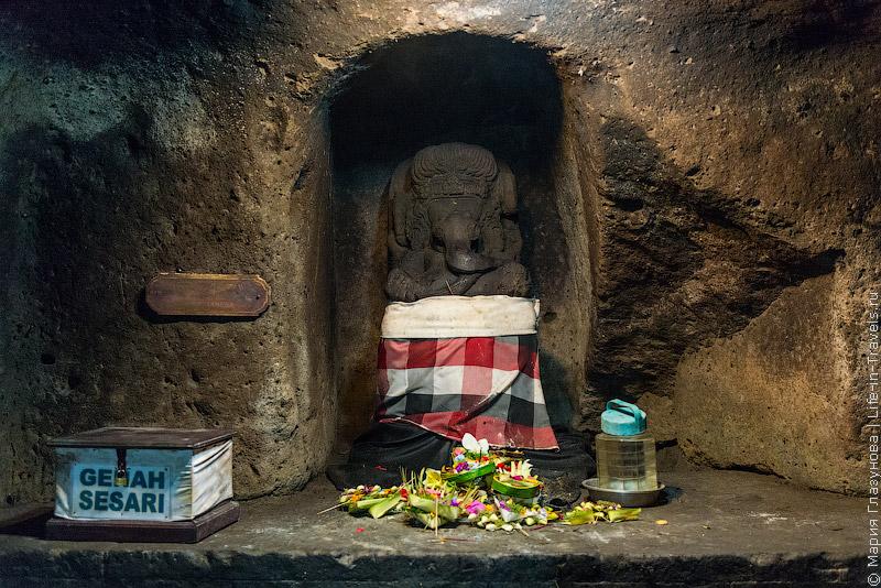Пещера слона Гоа Гаджа