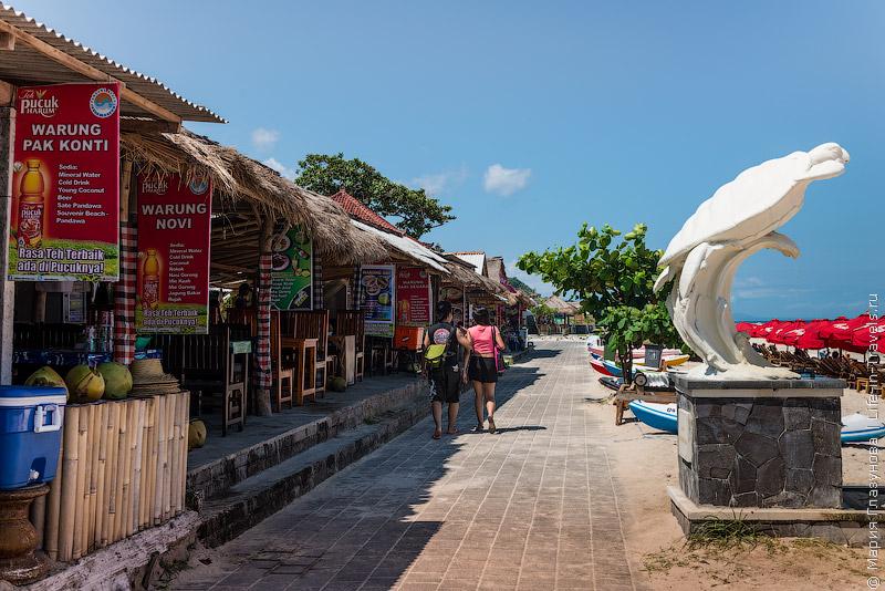 Бали, пляж Пандава