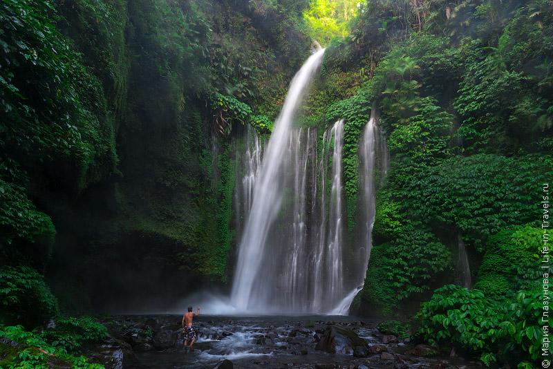 Водопад в Сенару, Ломбок