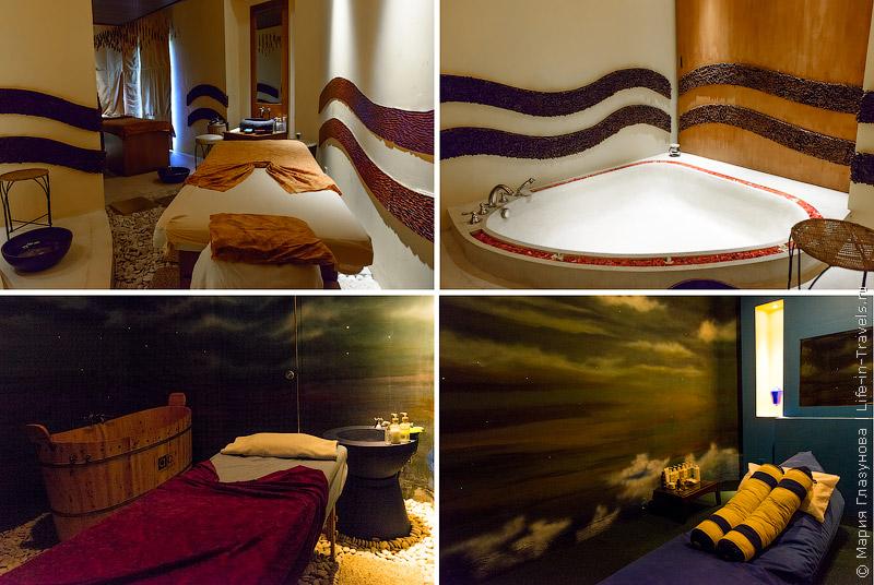 Комната для массажа
