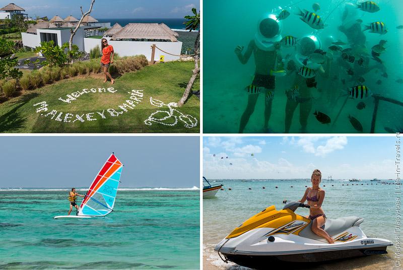 Выходные на Бали