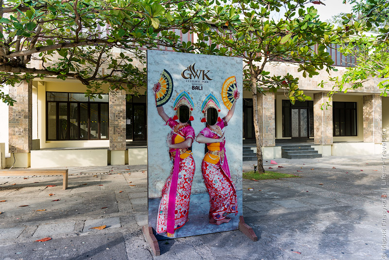 GWK park на Бали