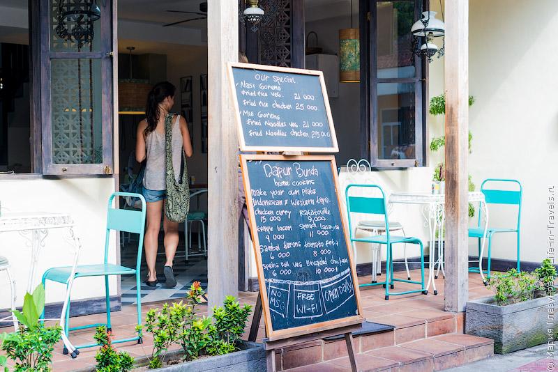 Кафе на Бали