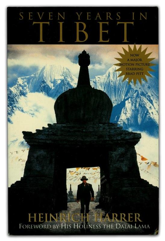 Генрих Харрер «Семь лет в Тибете»