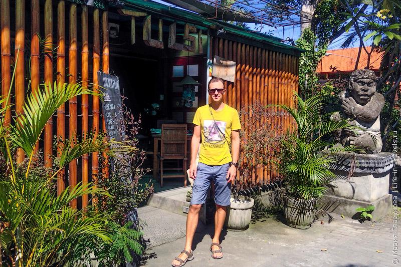 Кафе в Убуде, Бали