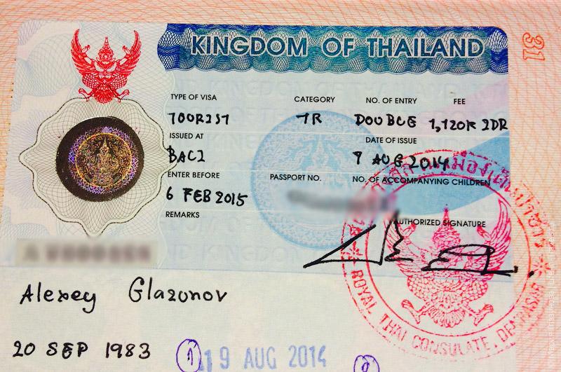 Виза в Таиланд на Бали
