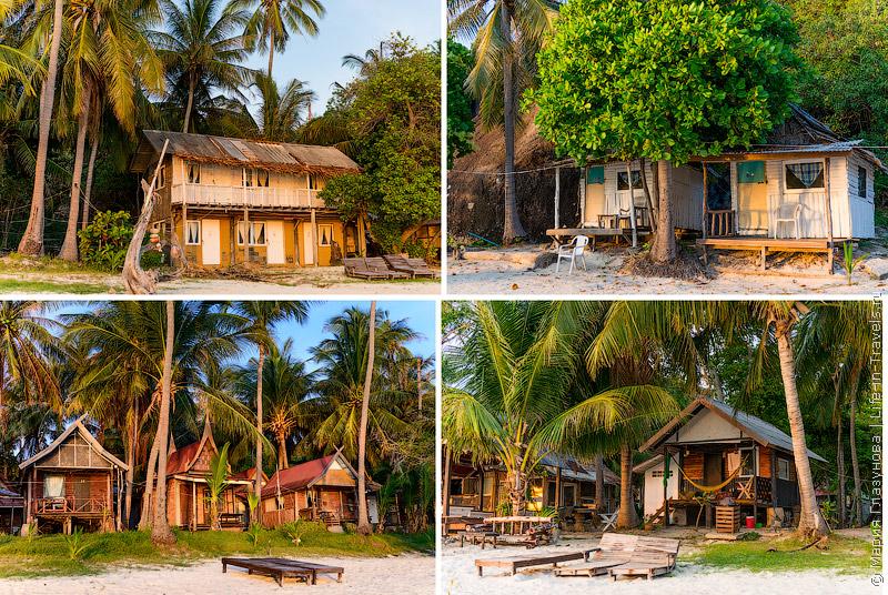 Leela bungalows