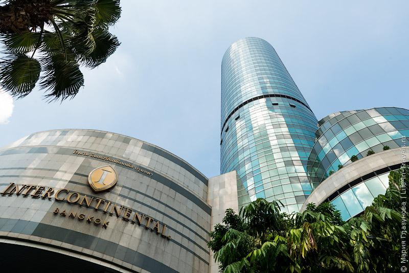 Отель InterContinental в Бангкоке