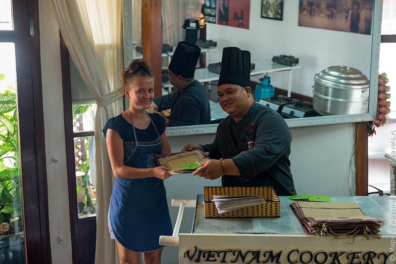 Кулинарная школа во Вьетнаме