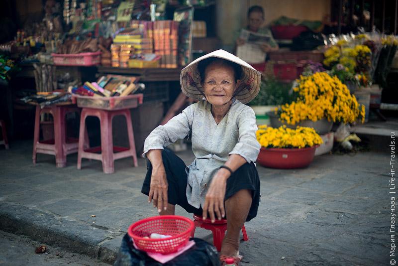 Вьетнамские старушки