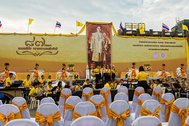 Чиангмай, День Рождения Короля