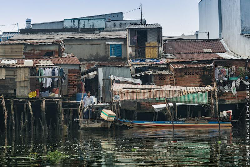 Жители Меконга, Сайгон