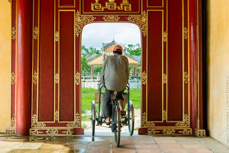 Хюэ, Вьетнам