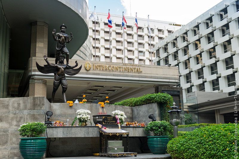 Отель InterContinental в Бангкоке