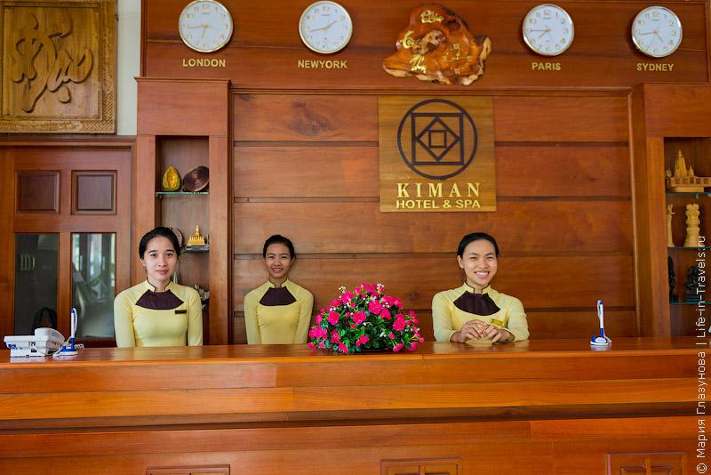 Kiman Hotel в Хойане, Вьетнам