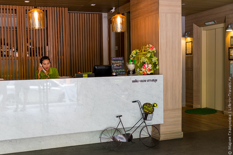 Ploen – бутик-отель на Чавенге, Самуи