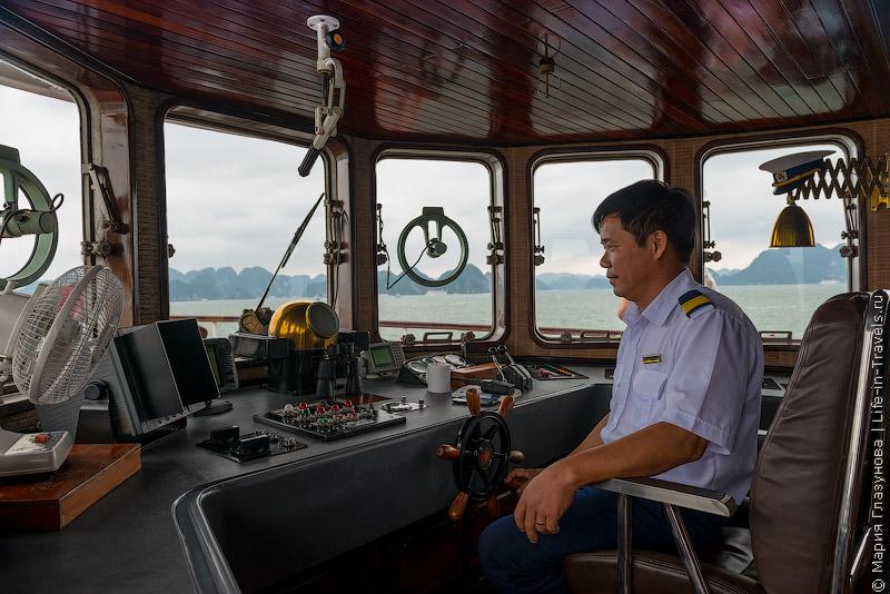 Капитанская рубка