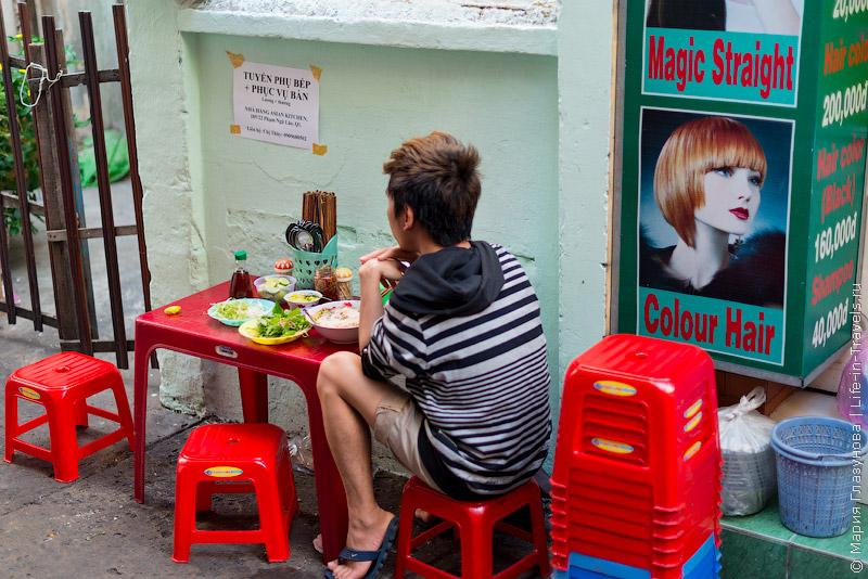 Сайгон (Хошимин), Вьетнам