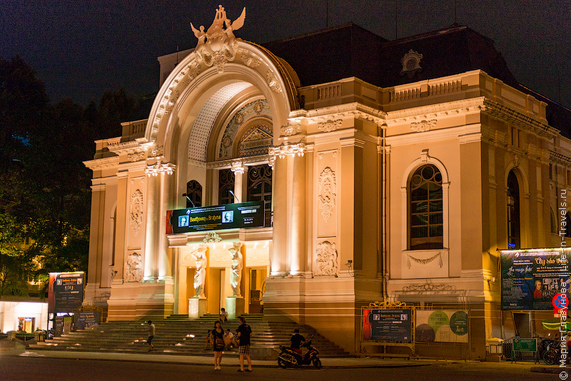 Оперный театр в Хошимине