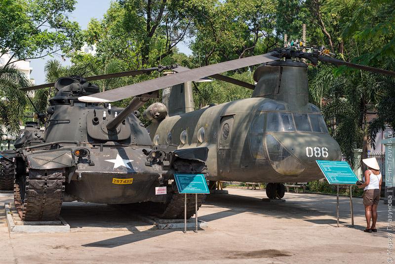 Музей последствий войны в Хошимине