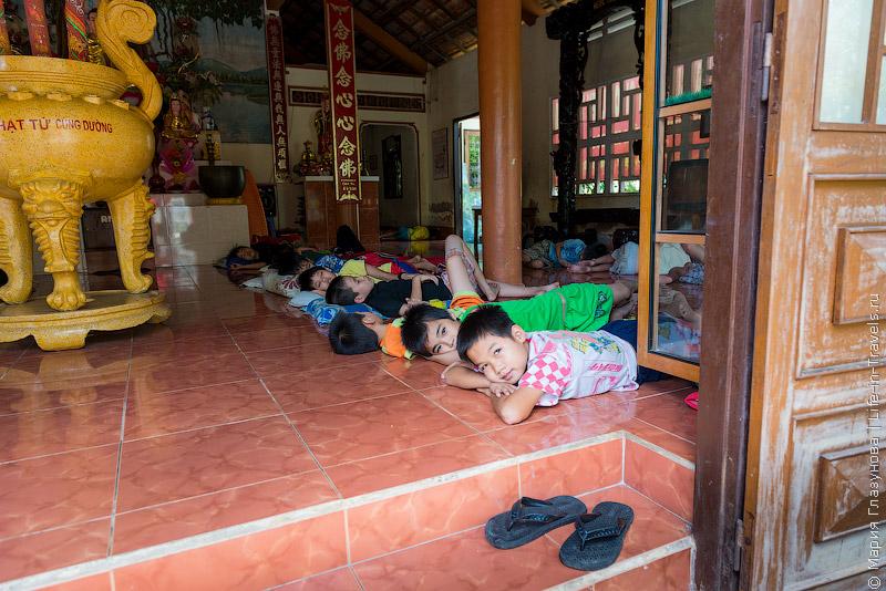 Вьетнамский приют