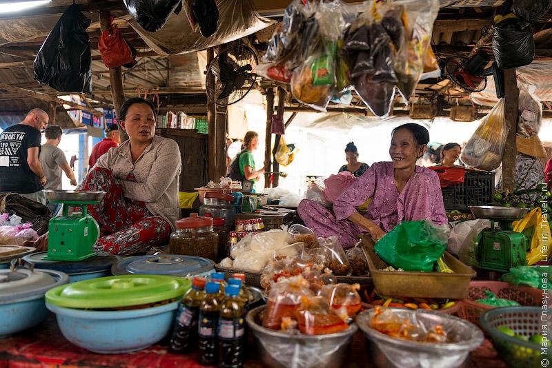 Местный рынок