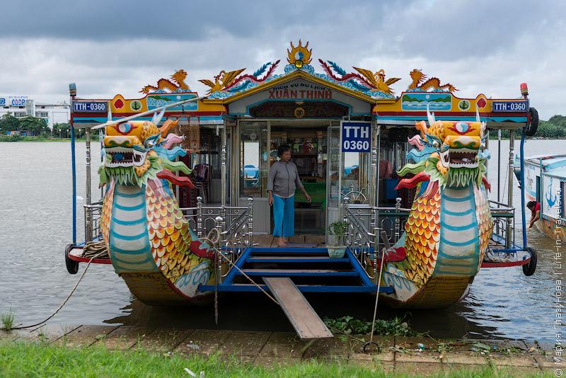 Набережная в Хюэ, Вьетнам