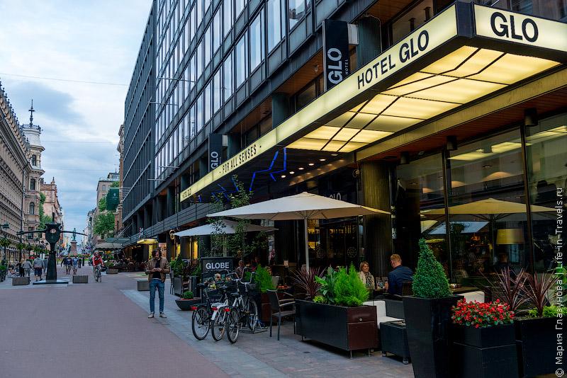 GLO Hotel Kluuvi, отель 4* в сердце Хельсинки