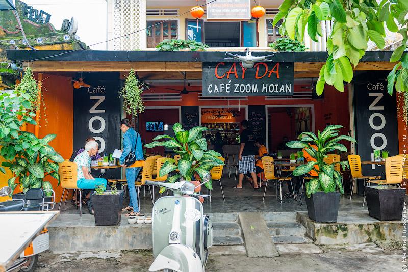 Окрестности Хойаня на скутере Vespa, Вьетнам