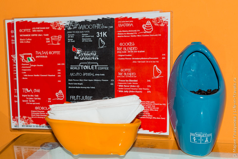 Туалетное кафе в Ханое