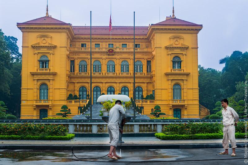 Президентский дворец в Ханое.jpg