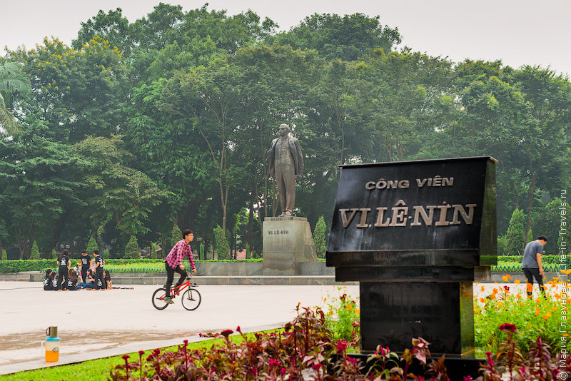 Парк Ленина и статуя Ленина (Le Nin park) в Ханое