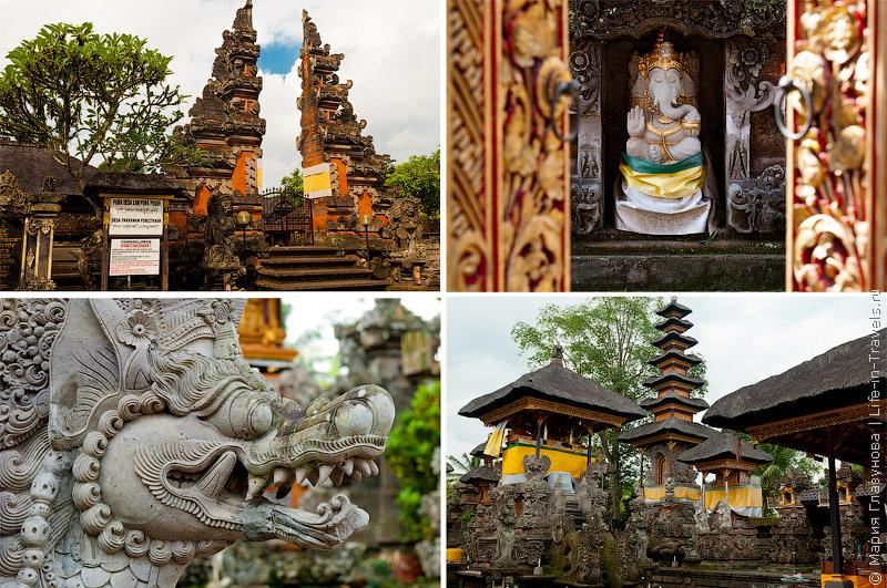 Типичные балийские храмы