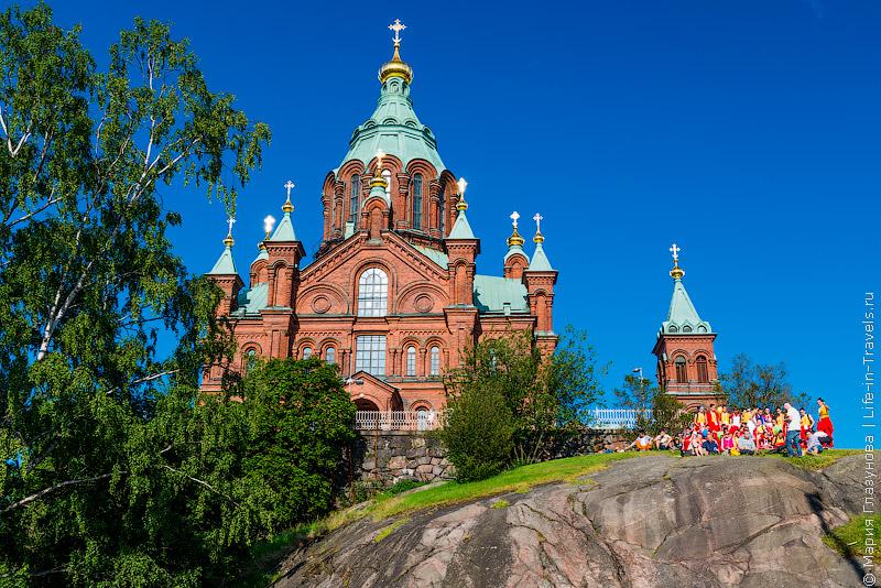 Успенский собор (Uspenski Orthodox Cathedral)