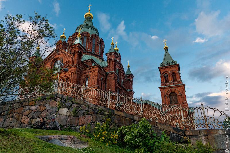 Успенский собор (Uspenski Orthodox Cathedral